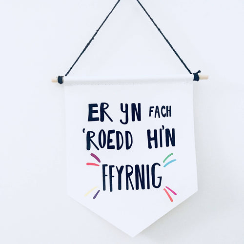 Er yn fach 'roedd hi'n ffyrnig! / Though she be but little, she is fierce! Welsh Canvas print wall Banner