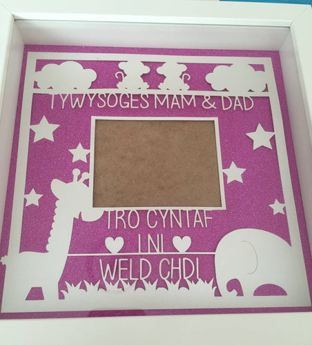 Papercut baby scan picture frame