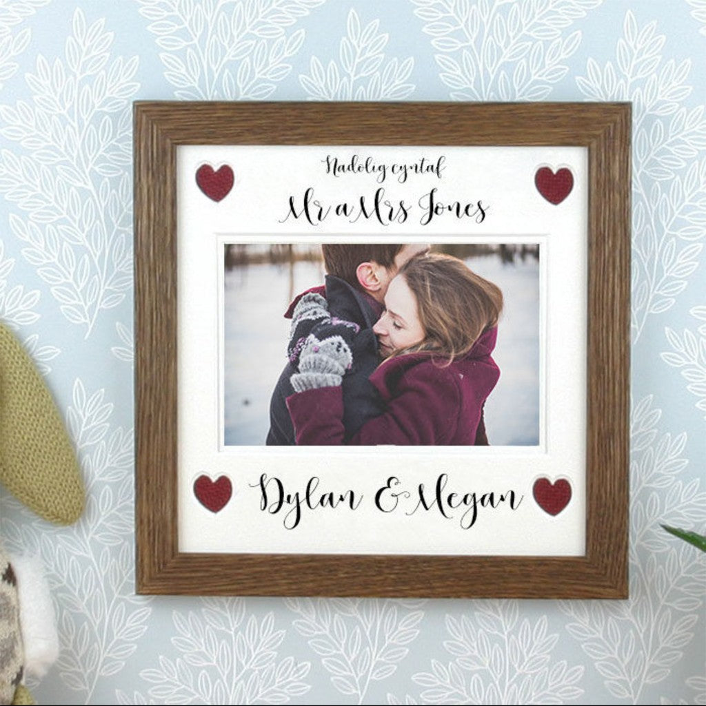 'Mr and Mrs First Christmas' Personalised Frame.