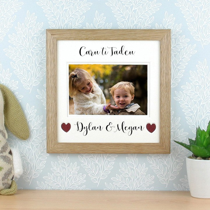 Personalised Love You Grandpa Frame Y Stryd Fach