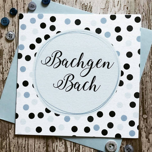 'Bachgen Bach' (Little Boy) Card