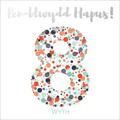 Pen-blwydd Hapus 8 (Happy birthday 8 - Blue) Card
