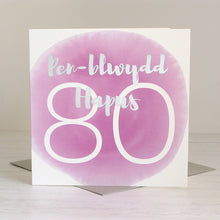 """Pen-blwydd Hapus 80"" (Happy Birthday age 80) Card"