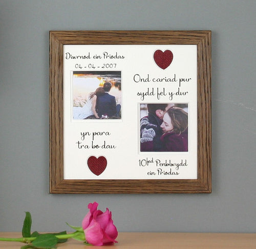 Personalised Wedding anniversary frame.