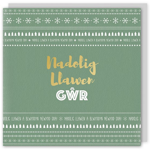Nadolig Llawen Gŵr (Merry Christmas Husband) card