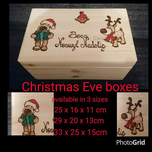 Christmas Eve Box (Small)