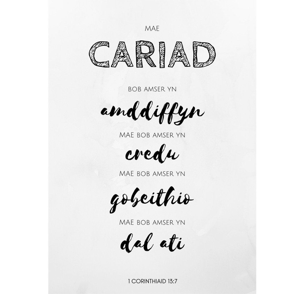 Poster - CARIAD