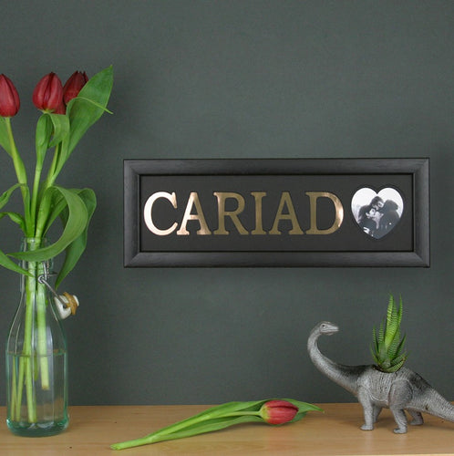 Welsh 'Love' frame available in copper, gold or silver.