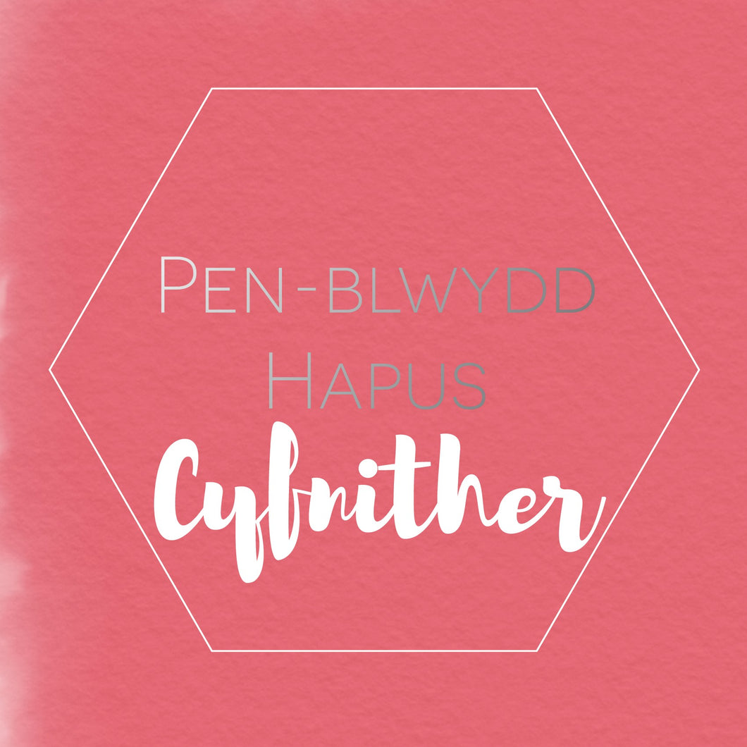 Pen-blwydd hapus Cyfnither (Happy birthday Cousin - female) card
