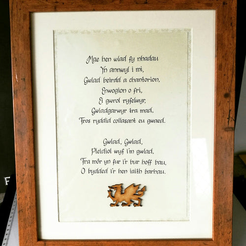 Welsh Anthem Caligraphy Print