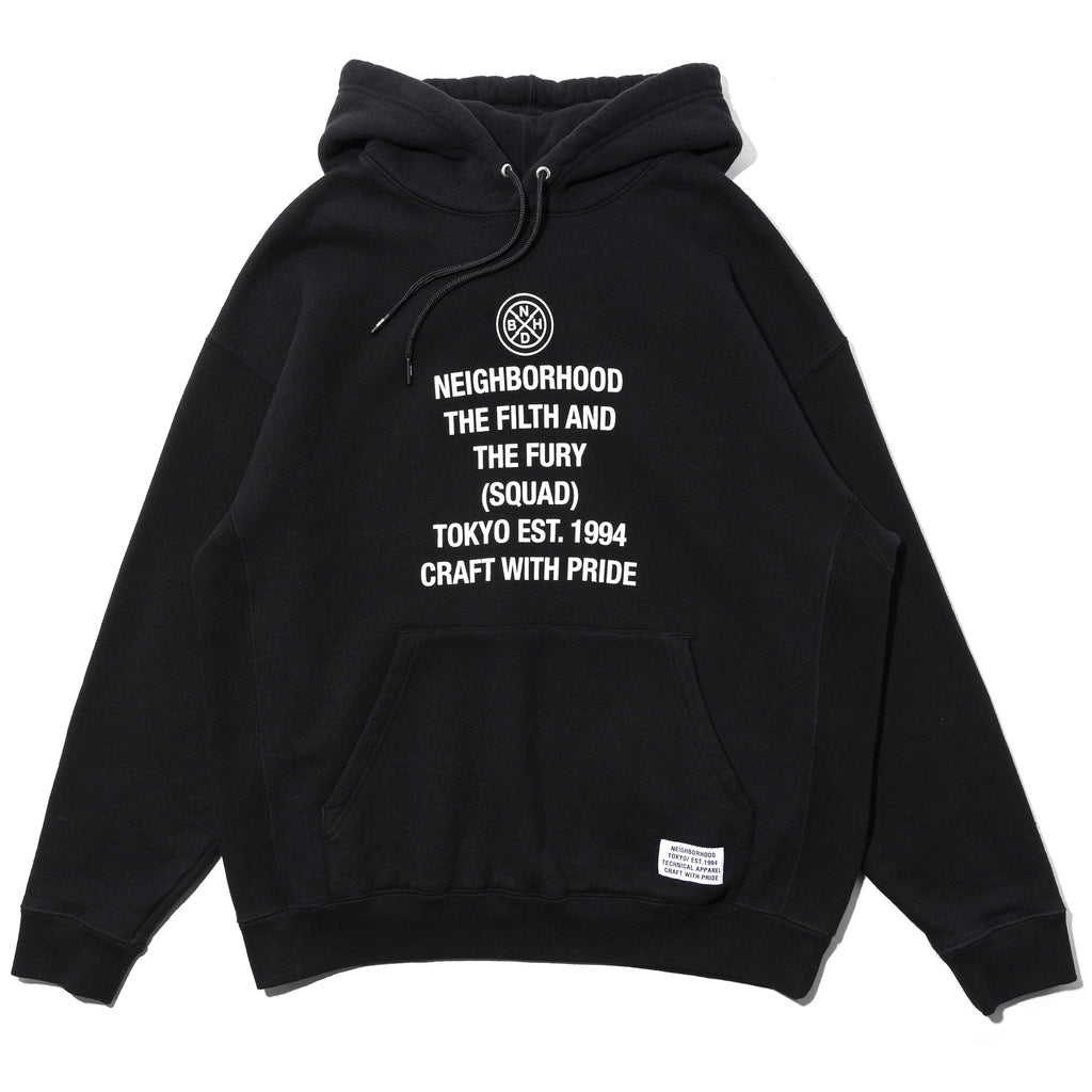 Neighborhood Tight Hooded Sweatshirt Black