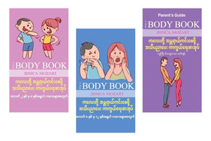 The Body Book (Parent's Guide)