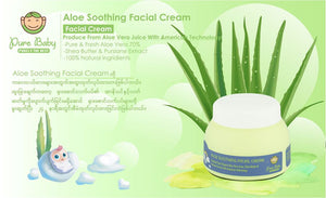 Pure Baby Aloe Soothing Facial Cream