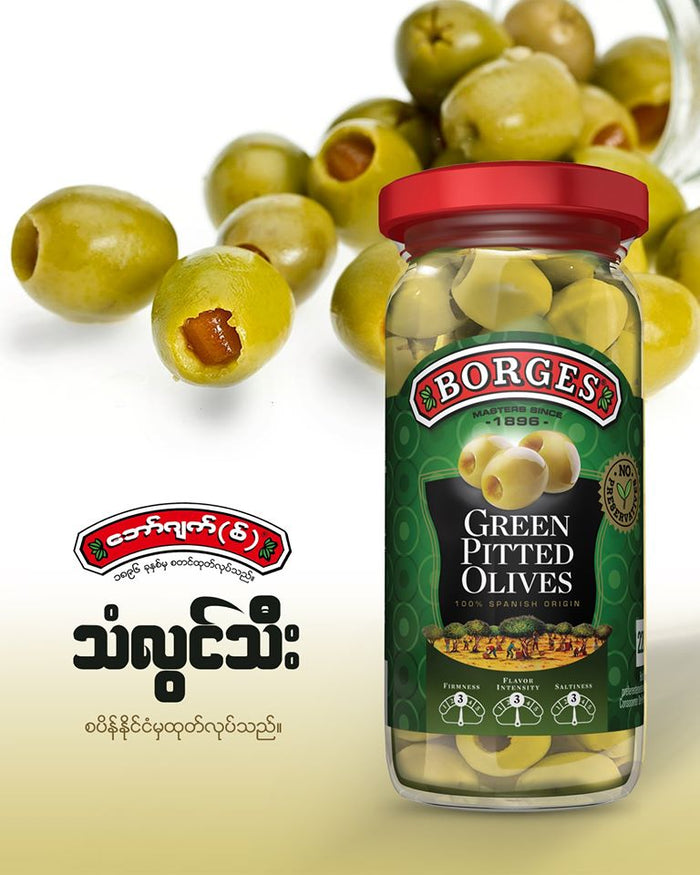Borges Green Pitted Olives