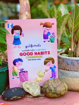 Good Habits Workbook