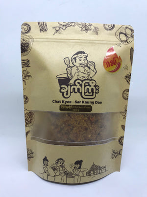 Chat Kyee - Chicken Floss  Spicy 160g