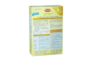 Baby Food - Fruit Milk Cereal (Bio Organic)