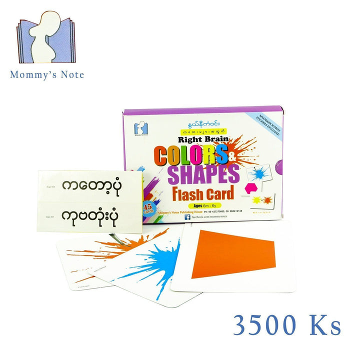 Colors & Shape Flash Cards