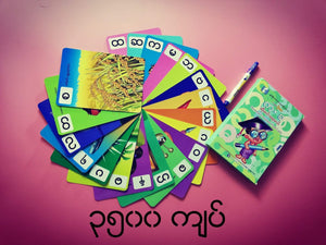 Book For Kids - Myanmar Consonants Flash Cards