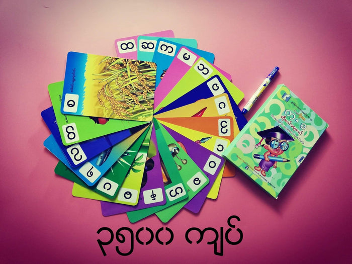 Myanmar Consonants Flash Cards