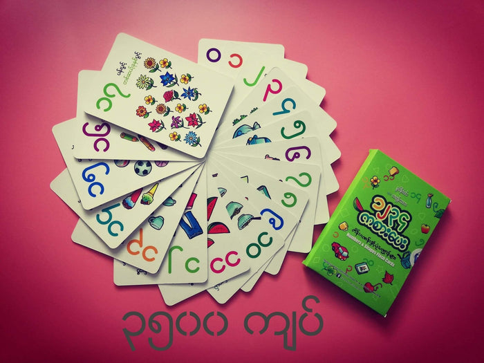 Number & Shapes Flash Cards