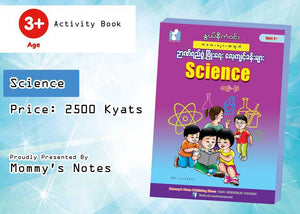 Book For Kids - Science