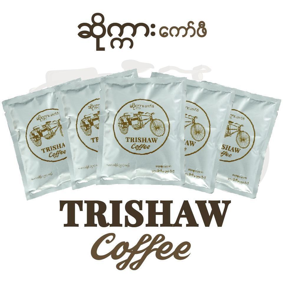 Coffee - Genius Trishaw Coffee (ခ်ိဳဆိမ္႔)