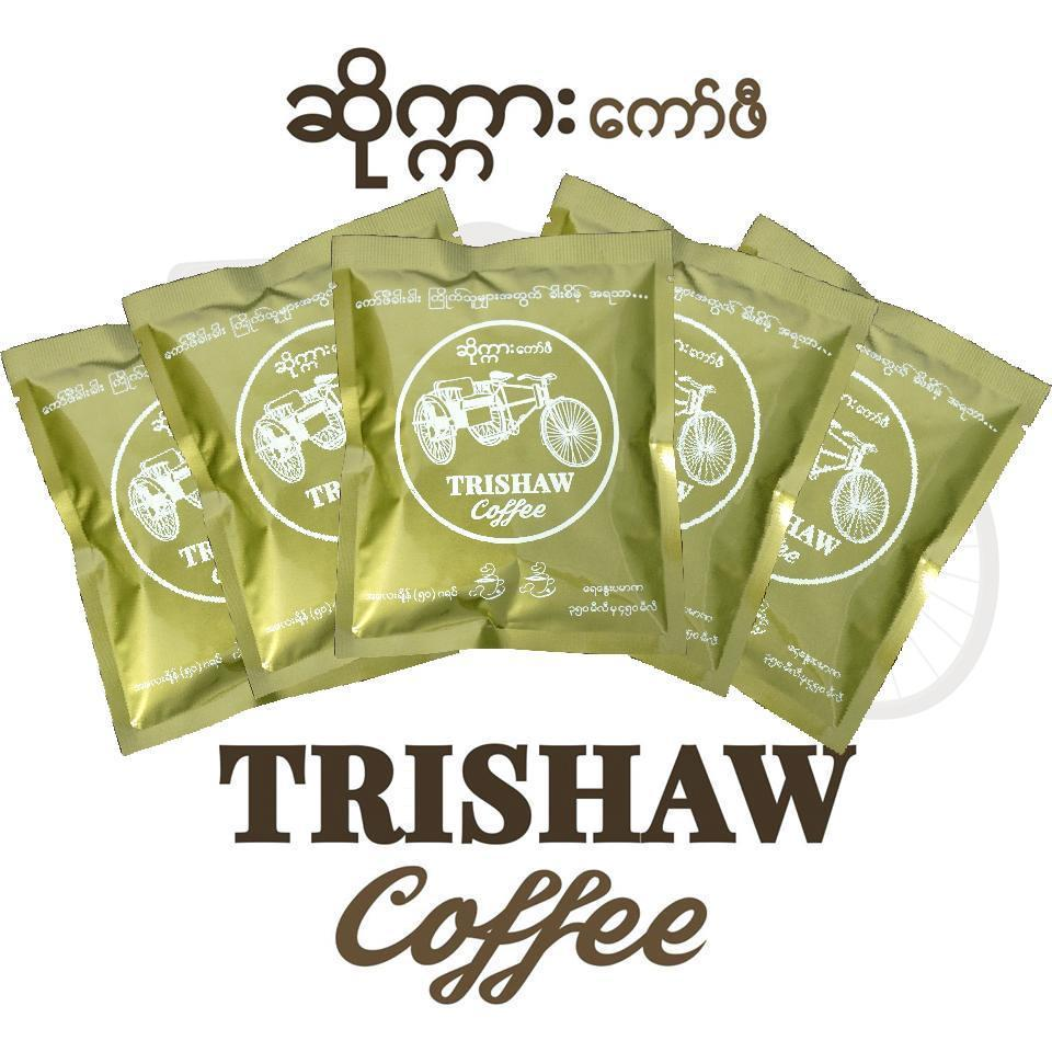 Coffee - Genius Trishaw Coffee (ခါးဆိမ္႔)