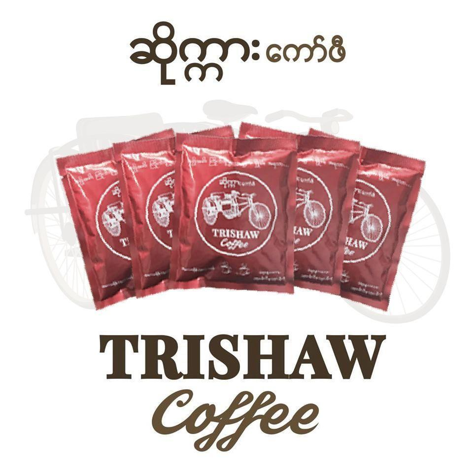 Coffee - Genius Trishaw Coffee (ခ်ိဳခါး)