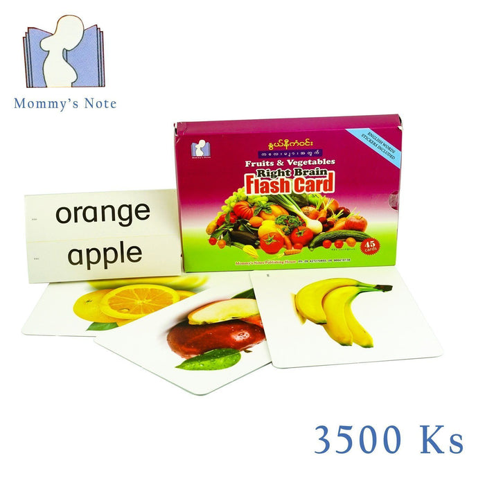 Fruits and Vegetable Flash Cards