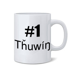 #1 Tȟuwíŋ Coffee Mug (2 sizes)