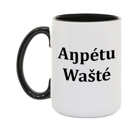 """Aŋpétu Wašté""  Coffee Mug with Black Handle & Rim"