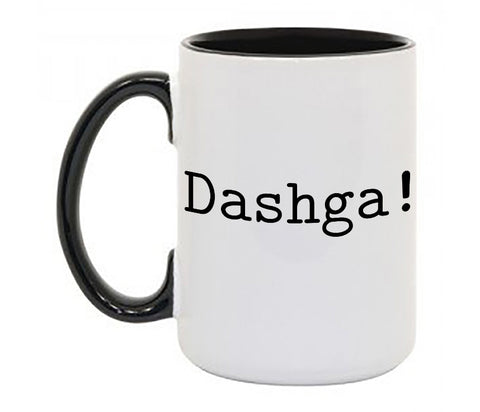 Dashga Coffee Mug W Black Handle and Rim