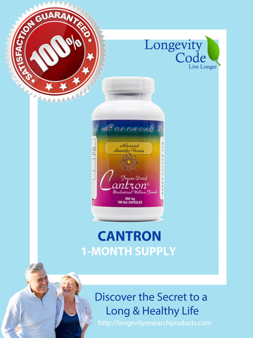 CANTRON - 350mg, 180 capsules (100% satisfaction)