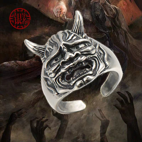 Silver Hannya Demon Ring