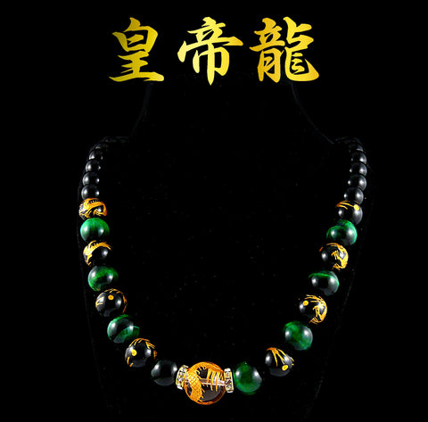 Yakuza Gold Dragon Tiger Eye Necklace