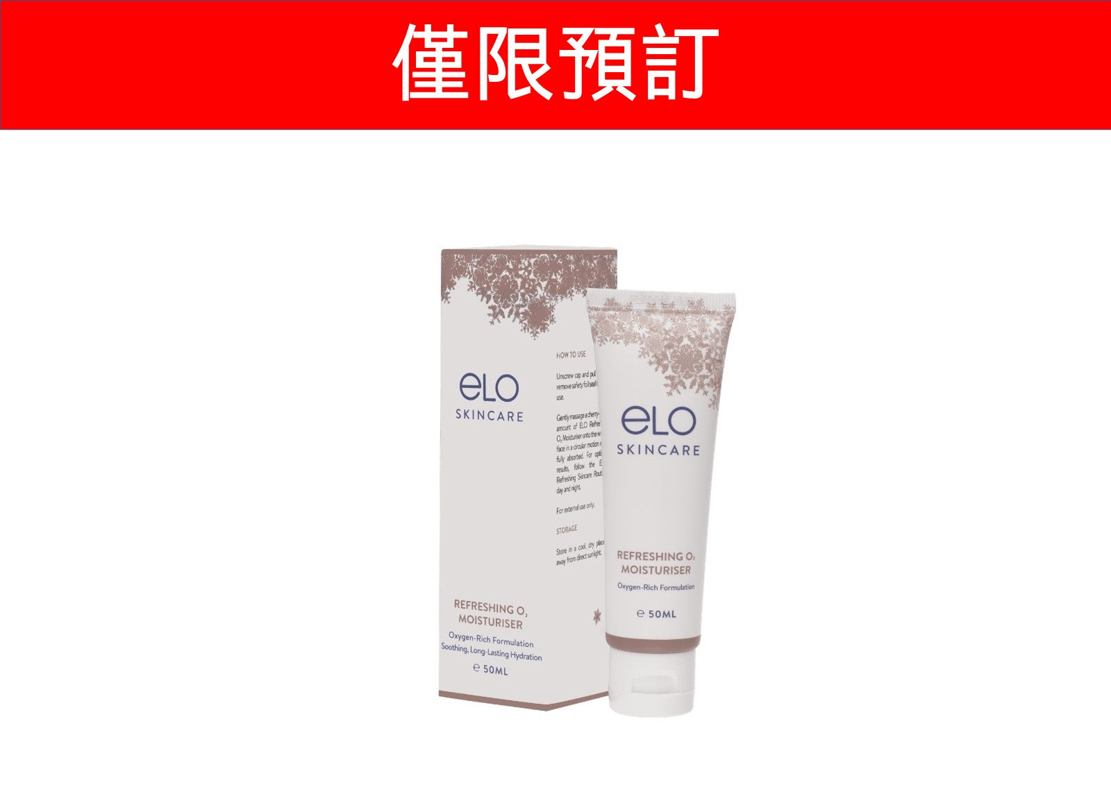 ELO Refreshing O<sub>2</sub> Moisturiser (50 ml)