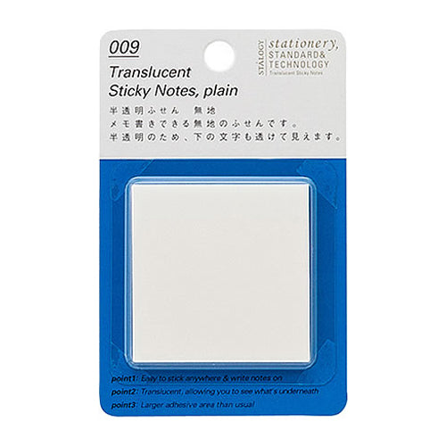 Stalogy Sticky Notes S3050  Translucent Lined 15Mm
