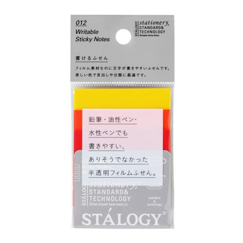 Stalogy Sticky Notes S3064  Writable 50Mm×50Mm Fine