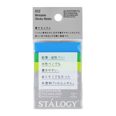 Stalogy Sticky Notes S3065  Writable 50Mm×50Mm Earth