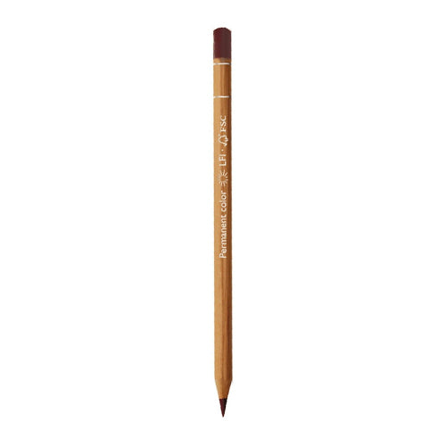Caran D'Ache Colored Pencil 6901.599 Crimson Aubergine Luminance