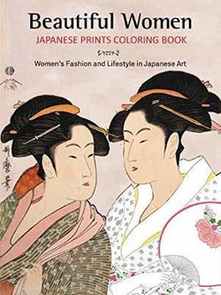 Beautiful Women Japanese Prints Colorin