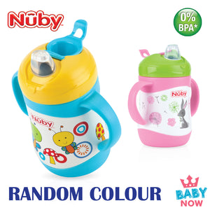 NB10221 Nuby 7Oz/220ml Twin Handle No Spill Printed Stainless Steel Click it-Animal Designs