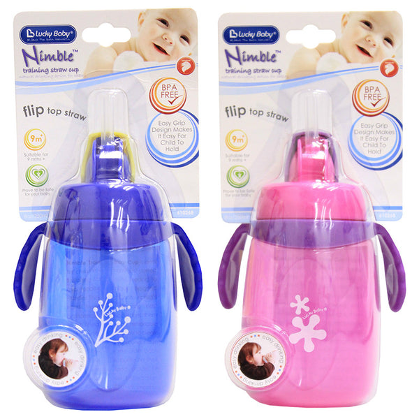 [610268] Nimble™ Baby Straw Cup With Handle (Pp) [ASSORTED]