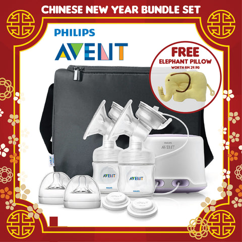 [2018BNS-001-CNY] Philips Avent Twin Electric Breast Pump Standard (FREE Elephant Infant Pillow)