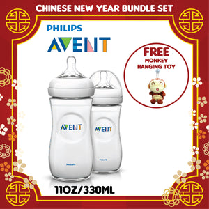 [2018BNS-007-CNY] Philips Avent Natural Feeding Bottle 11oz (Twin) wt FREE Gift [SCF696/23]