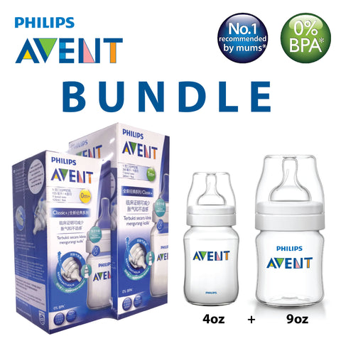 [MY560563] PHILIPS AVENT CLASSIC+ BOTTLE PP 125ML + 260ML (BUNDLE SET)