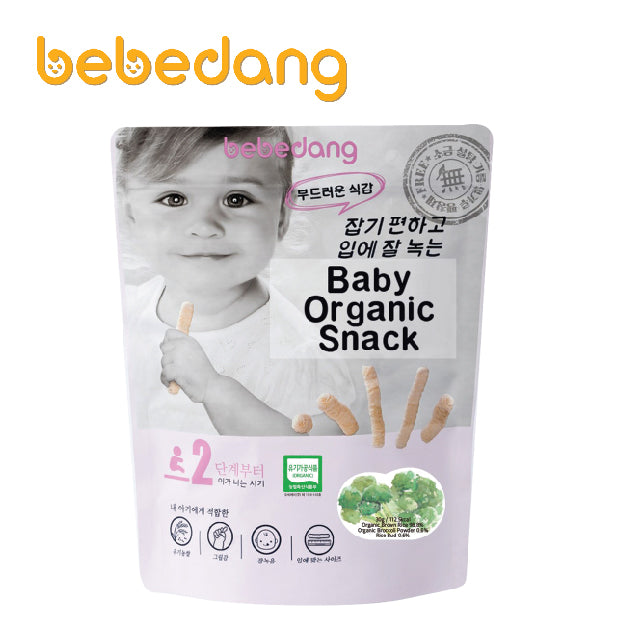[B70030] Bebedang Organic Brown Rice Stick - Broccoli