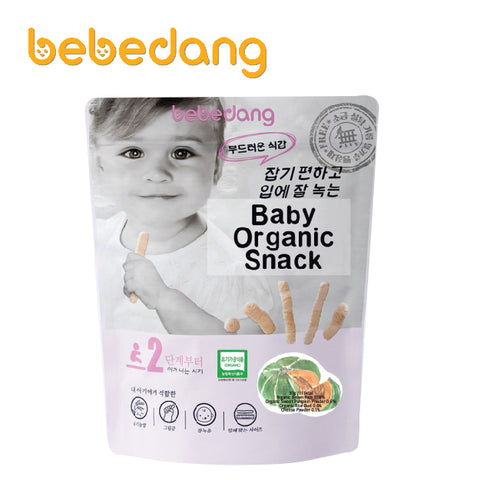 [B70026] Bebedang Organic Brown Rice Stick - Rice Bud & Sweet Pumpkin