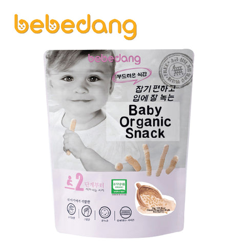 [B70007] Bebedang Organic Brown Rice Stick - Brown Rice Bud